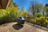 1017 208th St - Photo 20