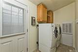5920 106th Ave - Photo 19