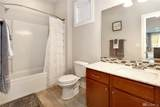 945 Clearwater Ct - Photo 15