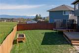 2562 Pacific Highlands Ave - Photo 21