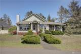 614 Aster Ct - Photo 3
