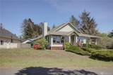 614 Aster Ct - Photo 4