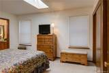 614 Aster Ct - Photo 20
