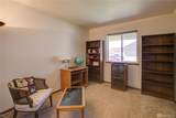614 Aster Ct - Photo 23
