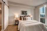 1085 103rd Ave - Photo 21