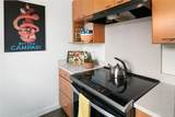 330 Olympic Place - Photo 8