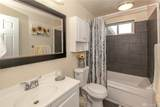 1218 Red Apple Rd - Photo 20