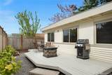 10227 42nd Ave - Photo 20