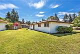 7845 Agate Dr - Photo 4