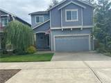 7029 Raptor Ave - Photo 1