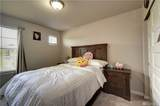 15416 84th Ave - Photo 25