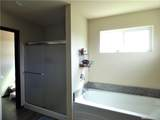 1706 Seattle Ave - Photo 12