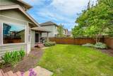 2661 Pacific Highlands Ct - Photo 3
