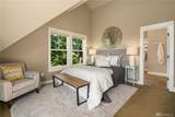 3020 14th Ave - Photo 19