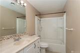 7501 Ruby Dr - Photo 15