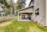 17314 18th Ave - Photo 32