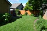 5524 37th Ave - Photo 24