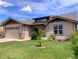 5546 Clearview Dr - Photo 1