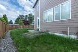 4158 350th Place - Photo 24