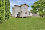 2505 43rd Ave - Photo 24