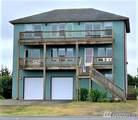 660 Ocean Shores Boulevard - Photo 1