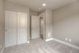 13338 Edmunds (Lot 154) Parkway - Photo 23