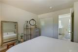725 N 195th St - Photo 15