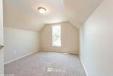 260 Chestnut Street - Photo 17