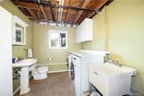 5019 46th Ave - Photo 17