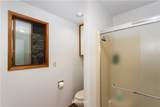 7 Marigold Drive - Photo 26