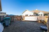 4503 Guemes View - Photo 35