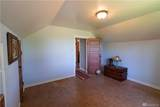 18721 Forstrom Road - Photo 20
