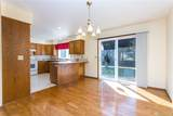 800 Bender Place - Photo 6