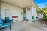 1350 Andrew Street - Photo 3