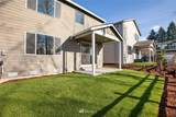 2101 106th Avenue - Photo 15