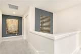 4013 236th Place - Photo 13