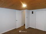 1224 Thomas Avenue - Photo 18
