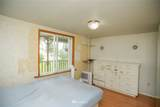 13392 Avon Allen Road - Photo 29