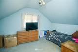 13392 Avon Allen Road - Photo 40