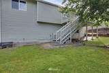 2818 349th Place - Photo 18