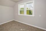 2907 Columbia Heights Road - Photo 21