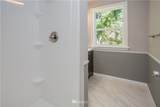 2907 Columbia Heights Road - Photo 23
