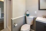 2907 Columbia Heights Road - Photo 24