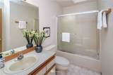 5047 Painter Street - Photo 22