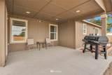 3135 Peninsula Drive - Photo 13