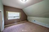 430 Karr Avenue - Photo 12