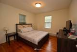 1333 Sherman Avenue - Photo 24