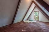 640 E Rauschert Rd - Photo 16