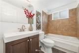 4205 146th Avenue - Photo 18