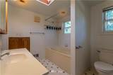 7560 Roosevelt Way - Photo 17